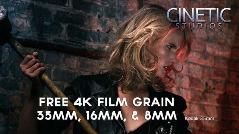 Fuji 16mm Film Grain Pack